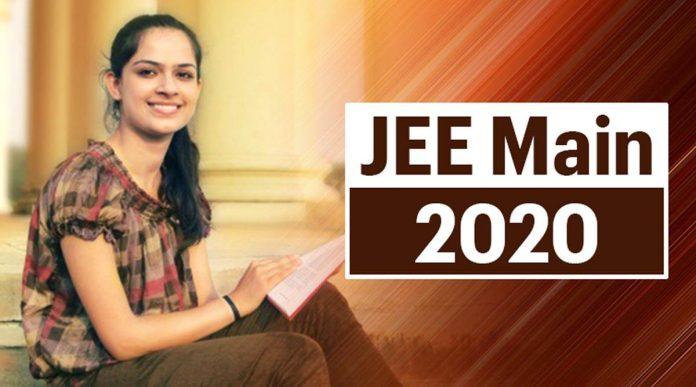 JEE Mains 2020 क्रेक करने में यह 5 टिप्स करेगी मदद!