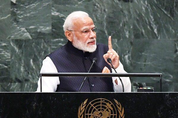PM Narendra Modi UNGA Speech
