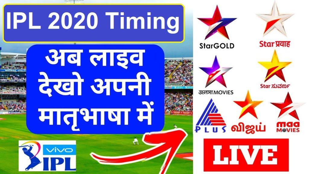 IPL 2020 Live Telecast