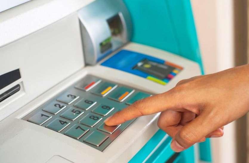 Failed ATM Transaction