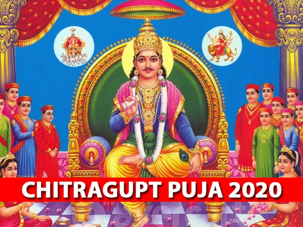 Bhai Dooj 2020