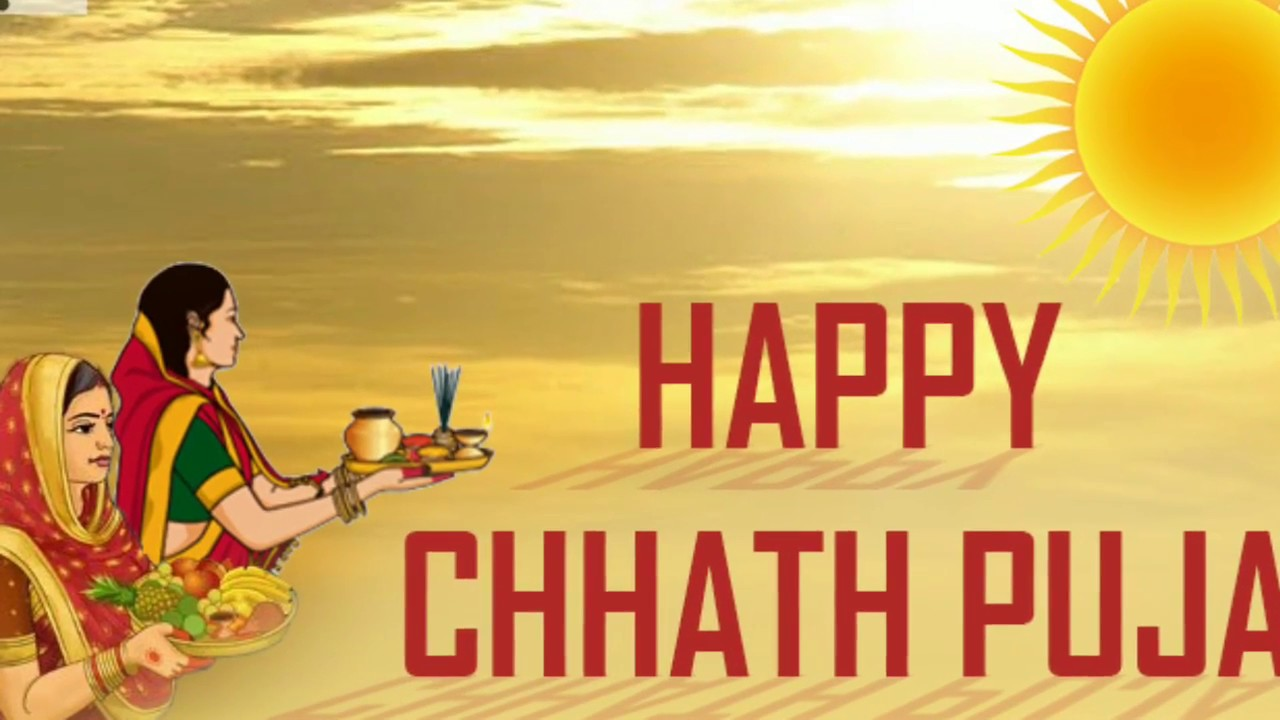 Happy Chhath Puja 2020