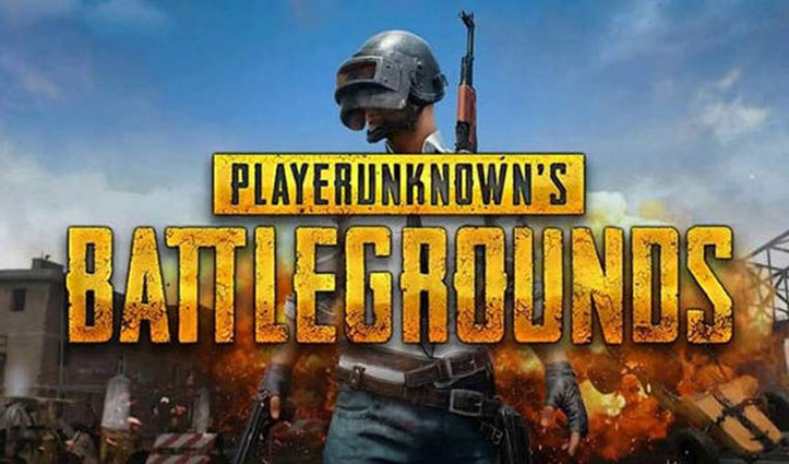 Free Fire Tips, Tricks, How To Download