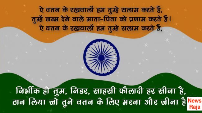 26 January Republic Day 2021 SMS, Wishes, Quotes, Message, Status Greetings