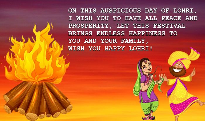 Happy Lohri 2021 SMS Wishes, Message, Status In Hindi