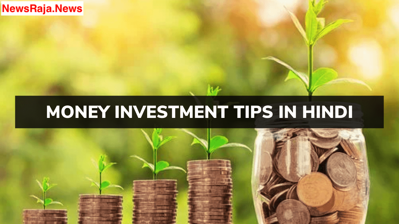 Investment Tips in Hindi