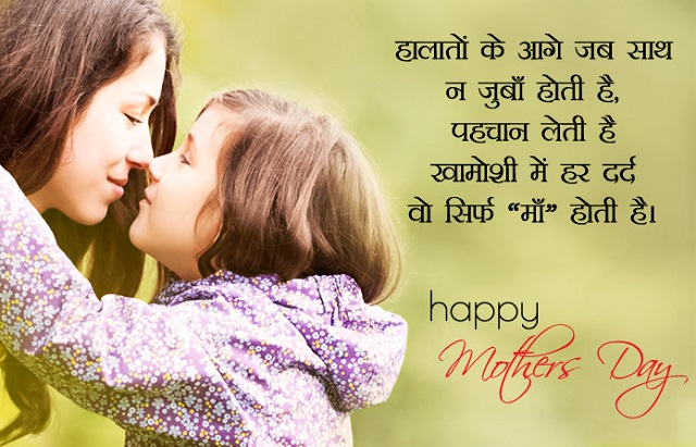 Mothers Day 2021 Images Free Download