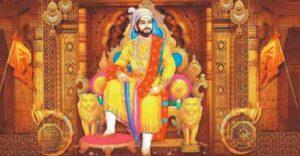 Shivaji Maharaj Rajyabhishek