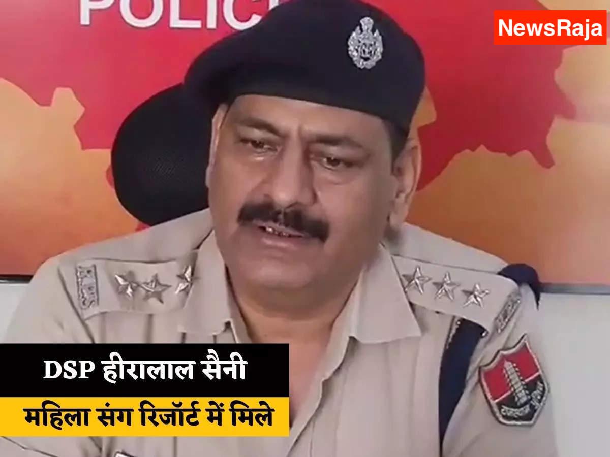 Woman Constable Viral Video